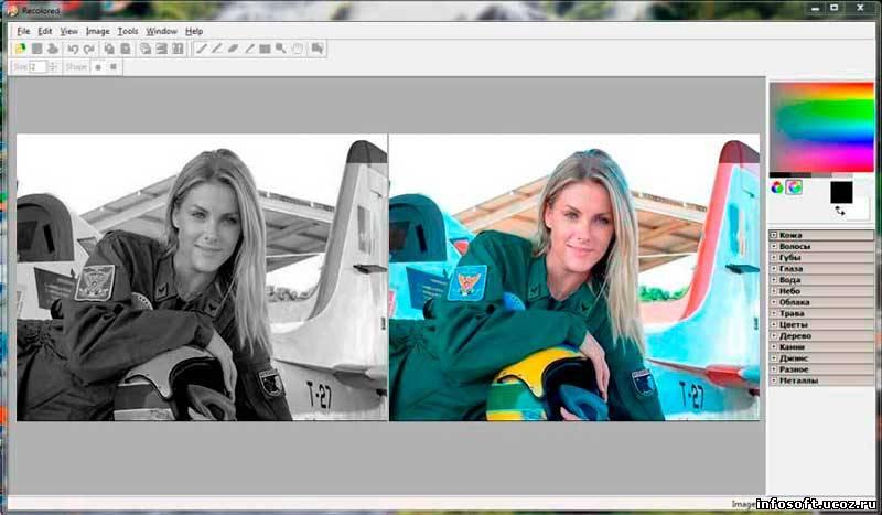 Recolored - программа для перевоплощения черно-белоснежной фото в цветную.